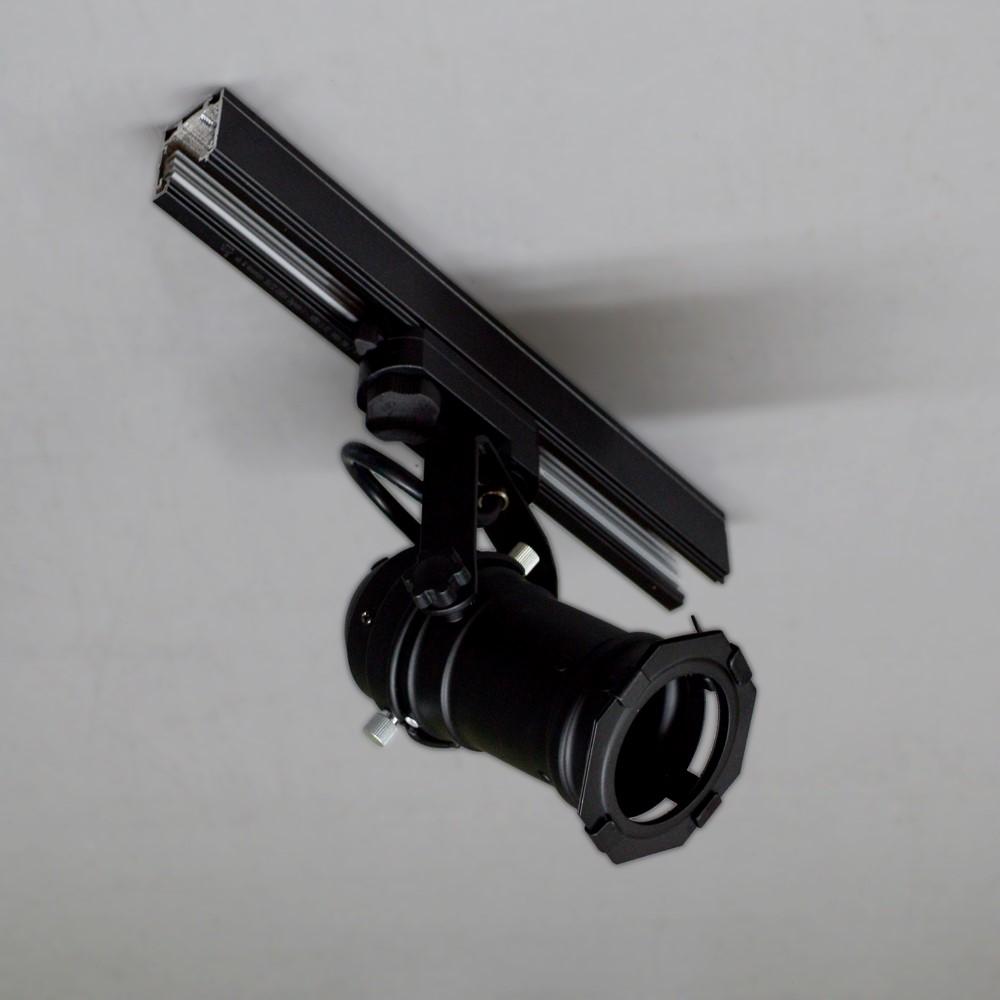 Tračni reflektor PAR16 GU10