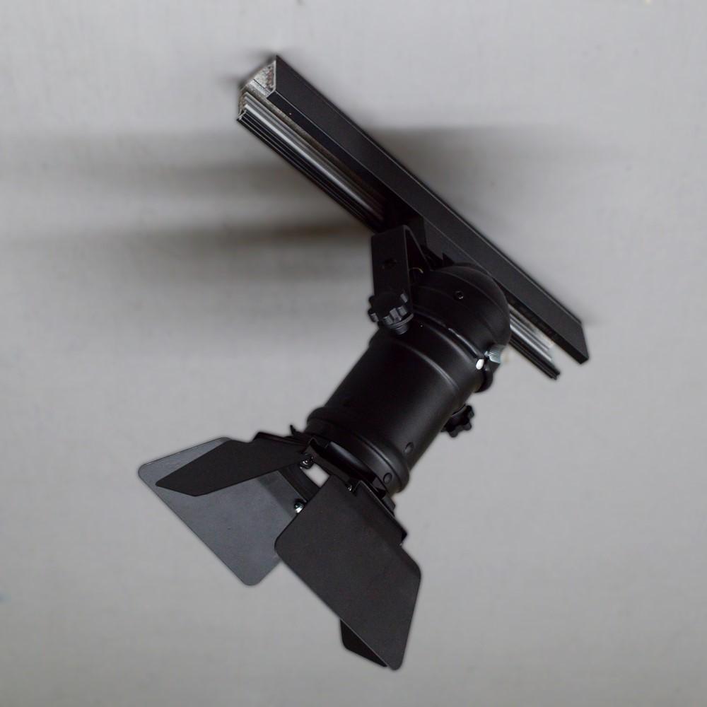 Tračni reflektor PAR16 GU10+Klapna